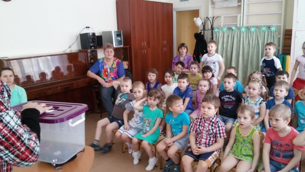 Детский сад №11 -1